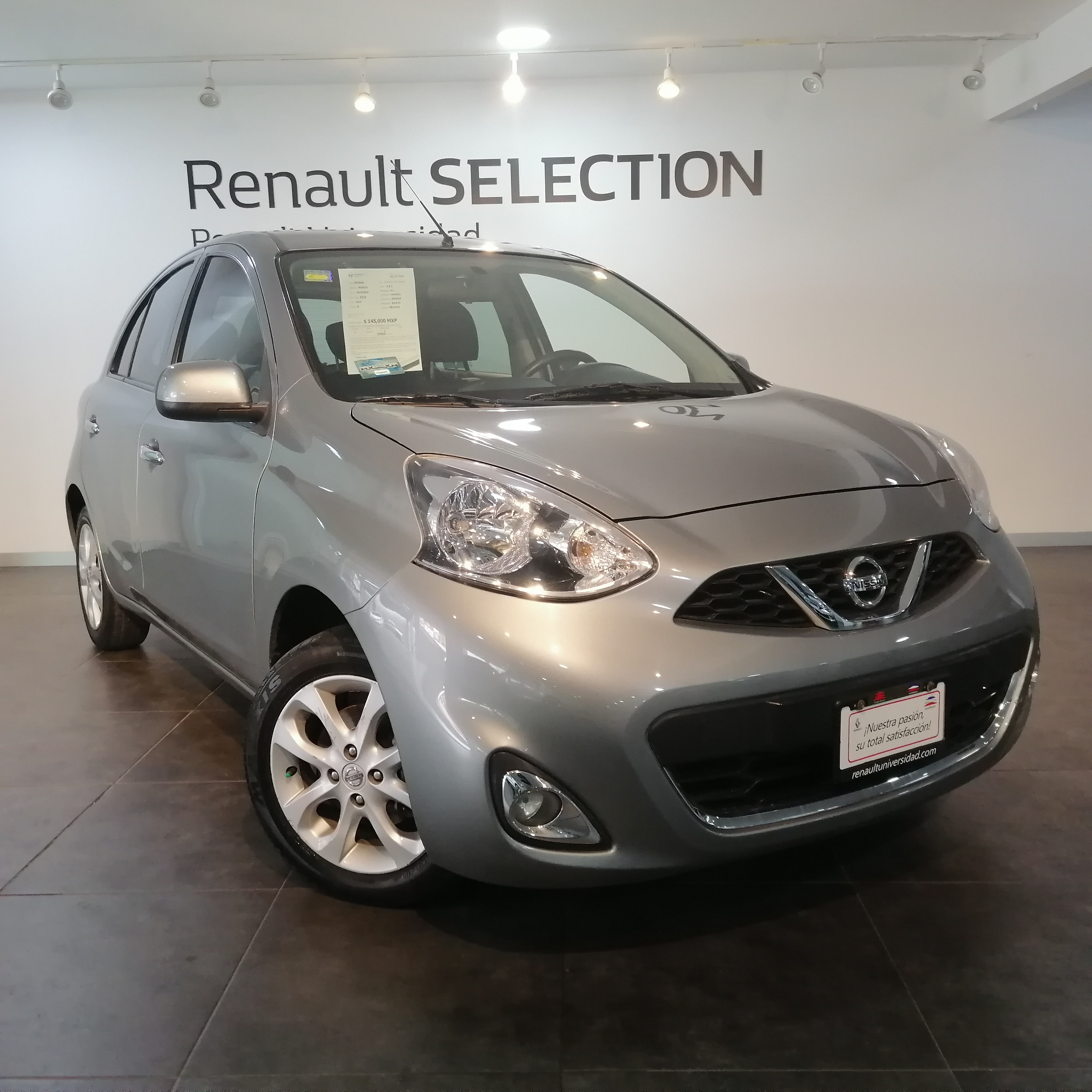 Nissan MARCH 149,000