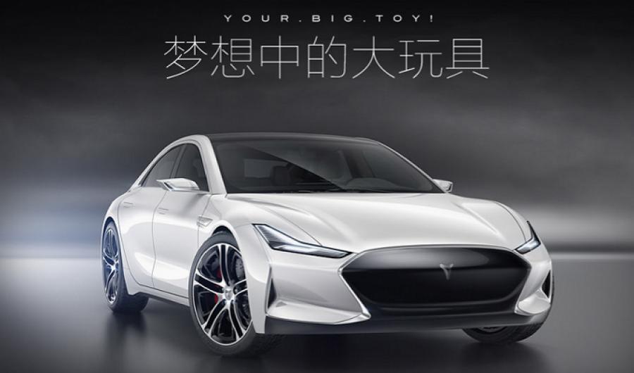 Copia china de Tesla
