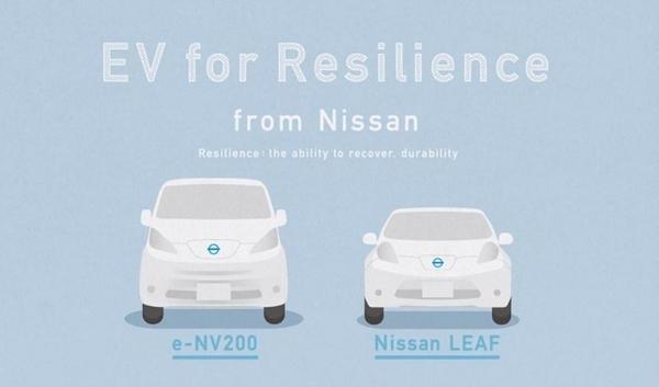 El Nissan Leaf, el futuro vehículo para situaciones de desastre natural
