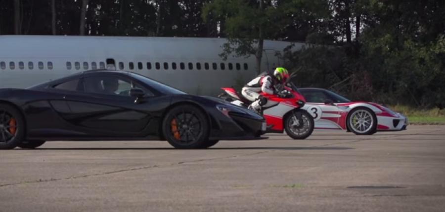 Porsche 918 Spyder vs. Ducati 1199 Superleggera vs. McLaren P1