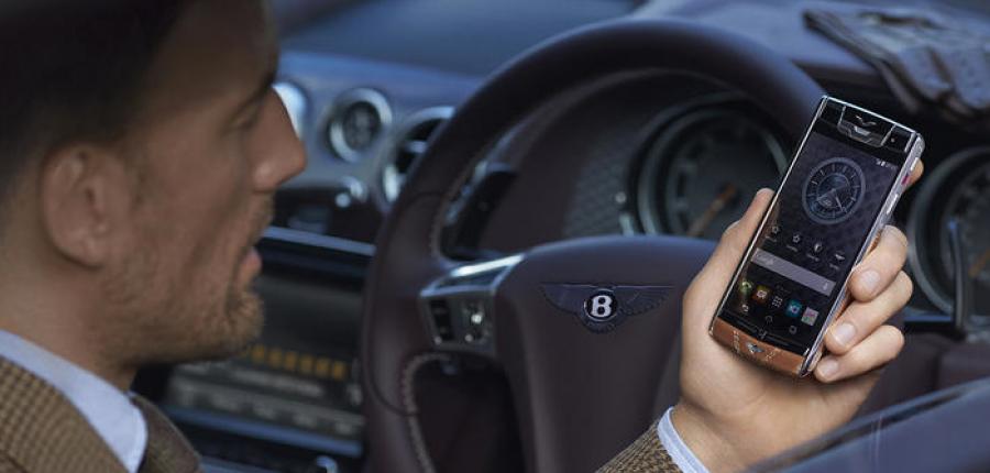 El lujoso celular Bentley