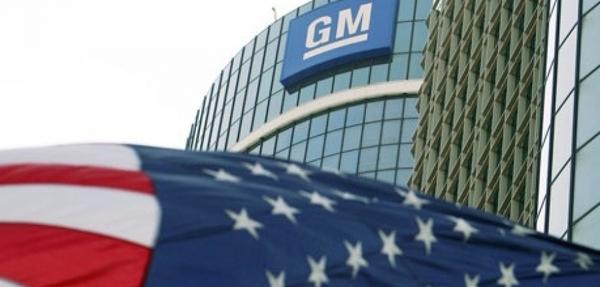GM realiza un nuevo llamado a revisión de 51,640 SUV's