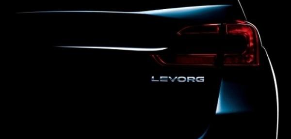 Subaru presentará un 'concept' y un prototipo en Tokio
