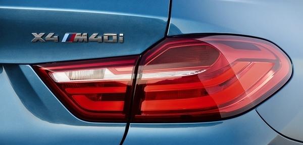 Nueva versión tope de gama del BMW X4