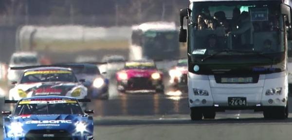 Circuit Safari, la más intrépida forma de ver una carrera