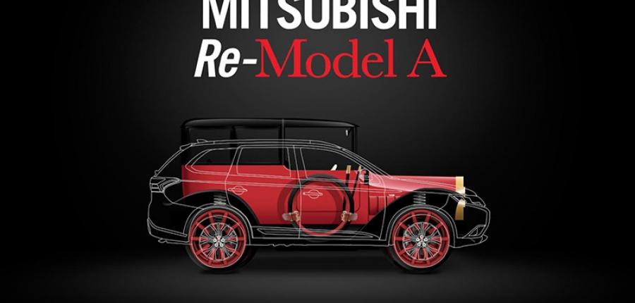 Conoce el Mitsubishi Re-Model A