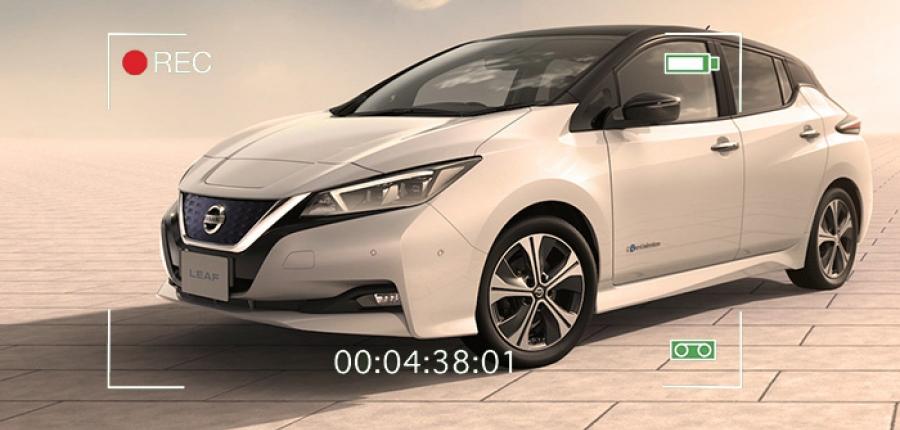 Nissan Leaf ¿Estrella de cine?
