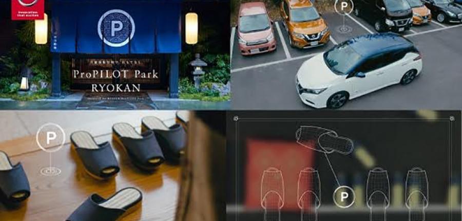 Video: Nissan crea unas ¿pantuflas que se guardan solas?