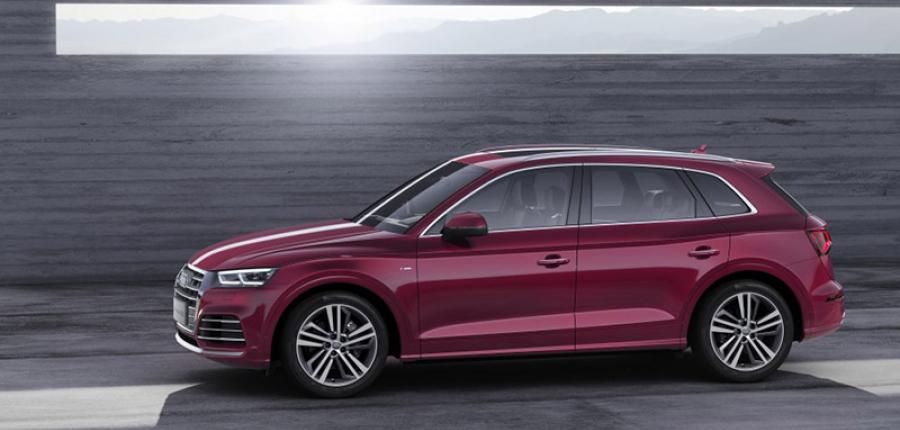 ¿Ya viste? El Audi Q5L en el Salón de Pekín