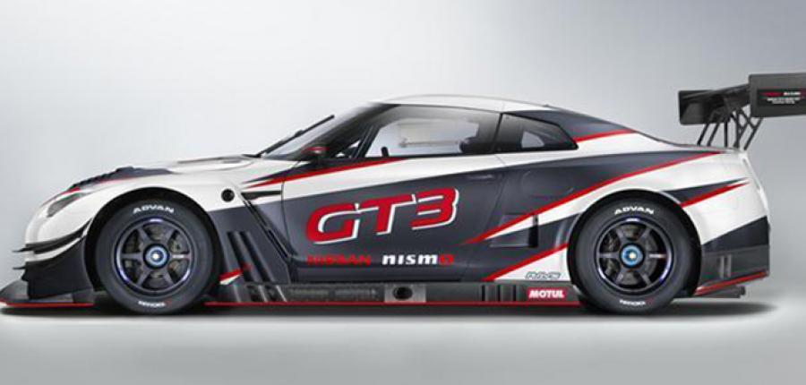 Llega el nuevo GT-R NISMO GT3