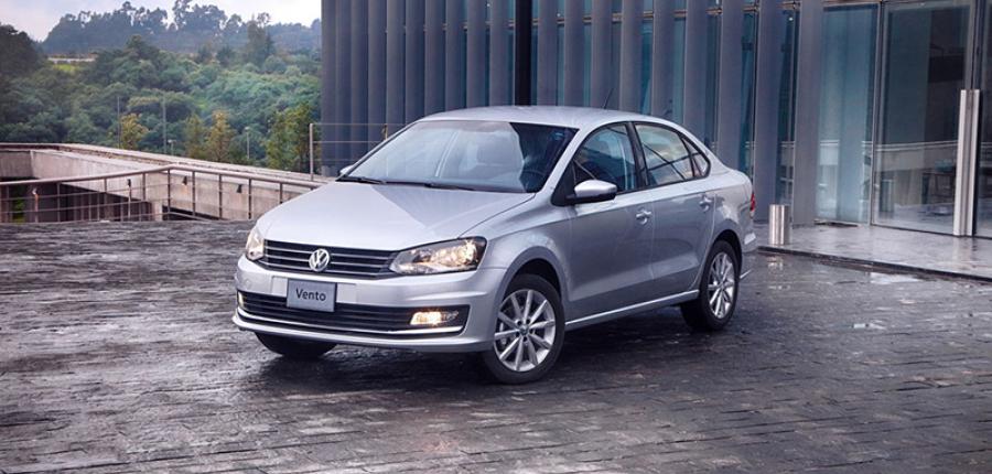 Video: ¿Sabías qué? Vento de Volkswagen el sedán de mayor venta en México