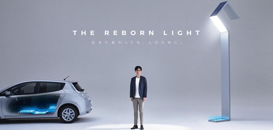 Nissan y sus acciones para el fomento del vehículo eléctrico