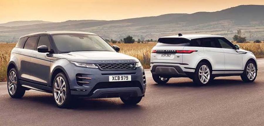 Galería : Nuevo Range Rover Evoque