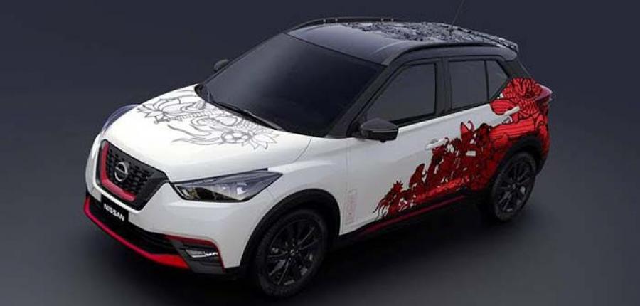 Nissan fusiona culturas en un vehículo concepto