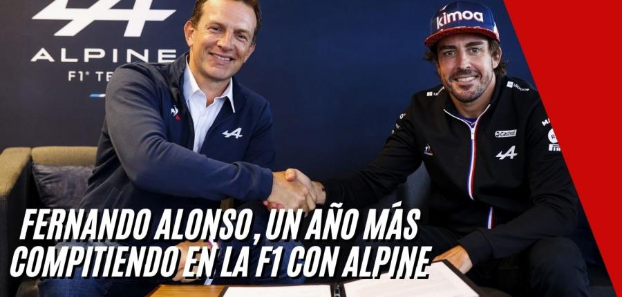FERNANDO ALONSO CONFIRMADO POR ALPINE PARA LA TEMPORDA 2022 DE LA F1