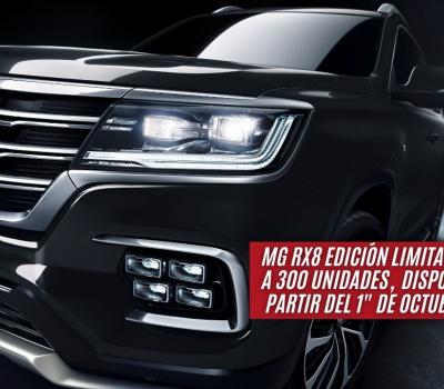 MG RX8 EDICIÓN LIMITADA: EL VEHÍCULO CON EL QUE MG CELEBRA UN AÑO EN MÉXICO