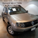 Renault Duster Lateral derecho 1