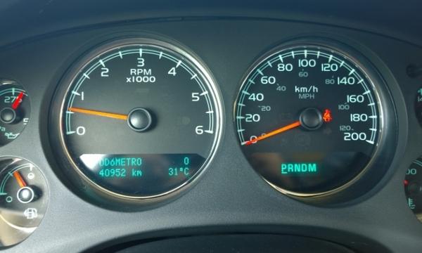Chevrolet Suburban Arriba 1