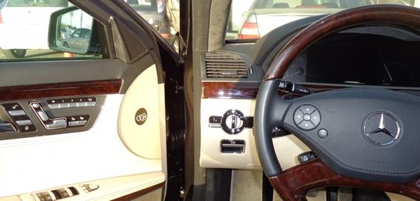 Mercedes Benz Clase S Atrás 8